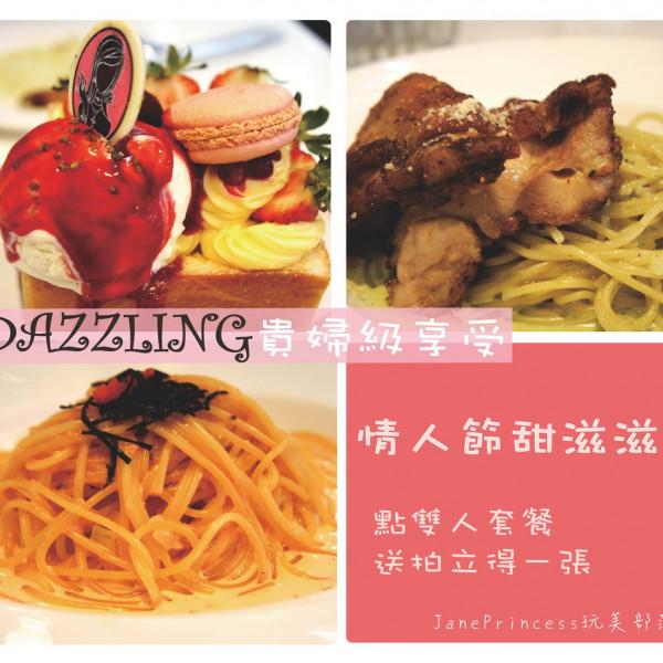 台北市 美食 餐廳 咖啡、茶 咖啡館 DAZZLING cafe (Sunshine三店)