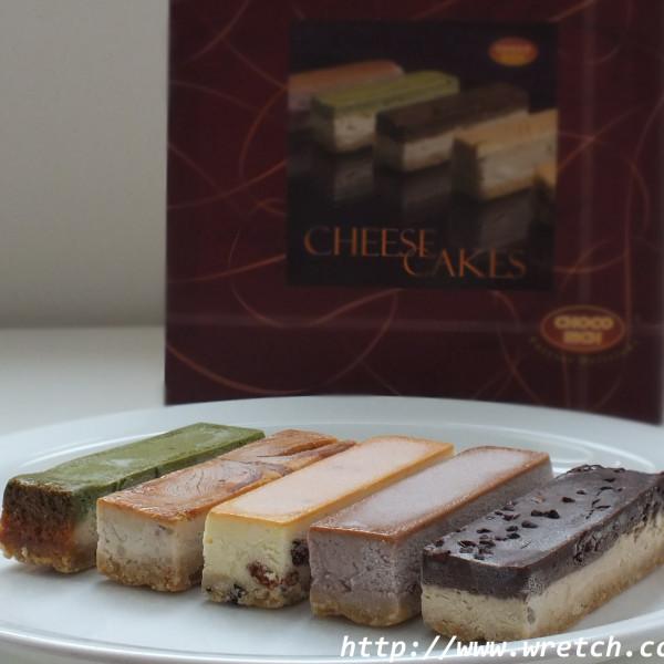 台北市 餐飲 飲料‧甜點 甜點 巧瑞吉蛋糕店