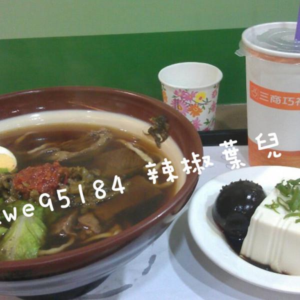 台北市 美食 餐廳 中式料理 麵食點心 三商巧福 (敦北店)