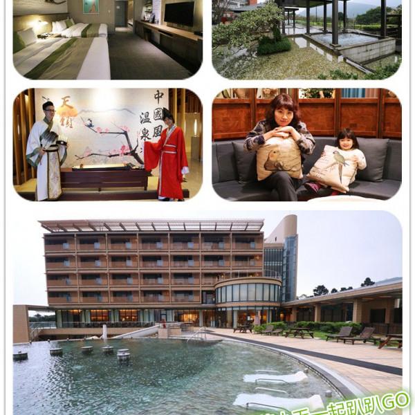 新北市 休閒旅遊 住宿 溫泉飯店 陽明山天籟渡假酒店 (新北市旅館016號)