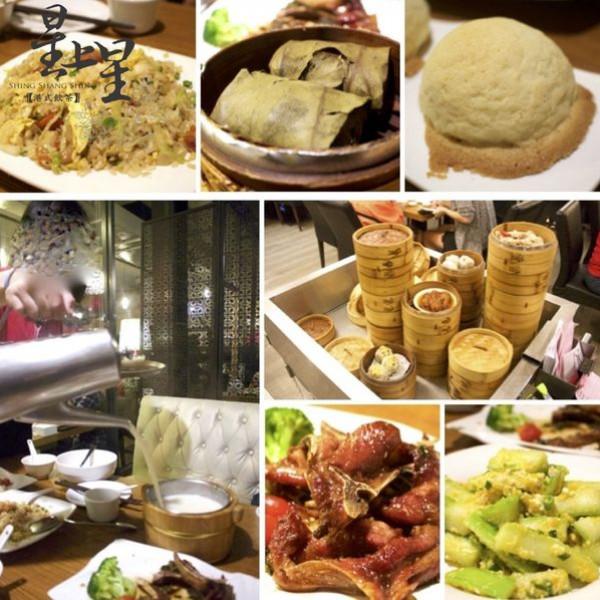 桃園市 美食 餐廳 中式料理 粵菜、港式飲茶 星上星港式飲茶 (桃園總店)