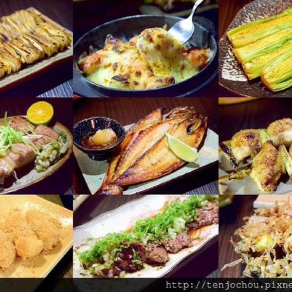 台北市 餐飲 燒烤‧鐵板燒 燒肉燒烤 老貳樓串燒居酒屋
