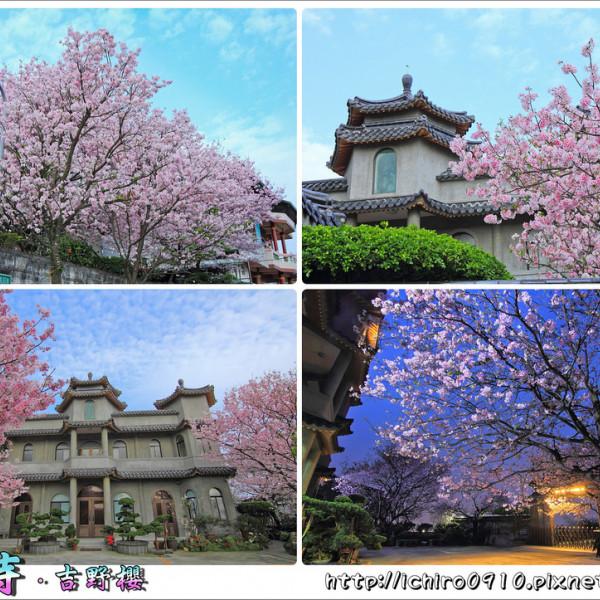 台北市 休閒旅遊 景點 古蹟寺廟 東方寺