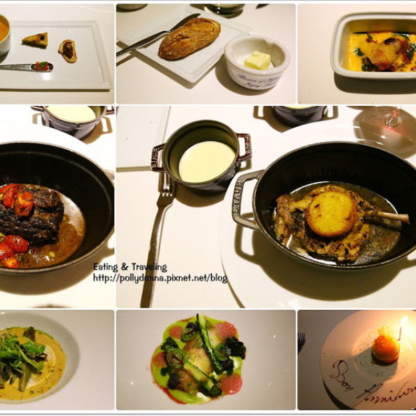 台北市 美食 餐廳 異國料理 法式料理 La Cocotte 法式餐廳