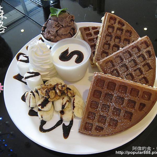 台北市 美食 餐廳 咖啡、茶 咖啡館 SHOW CAFÉ