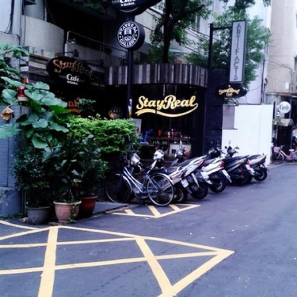 台北市 美食 餐廳 咖啡、茶 咖啡館 STAYREAL CAFÉ by Gabee.