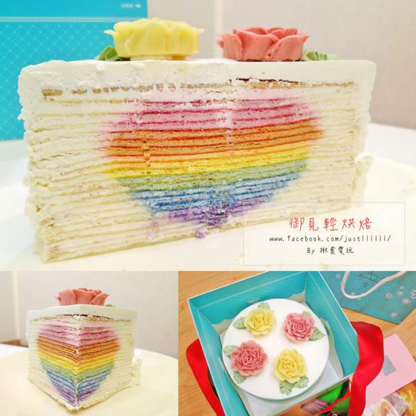 台北市 美食 餐廳 烘焙 蛋糕西點 御見輕烘焙