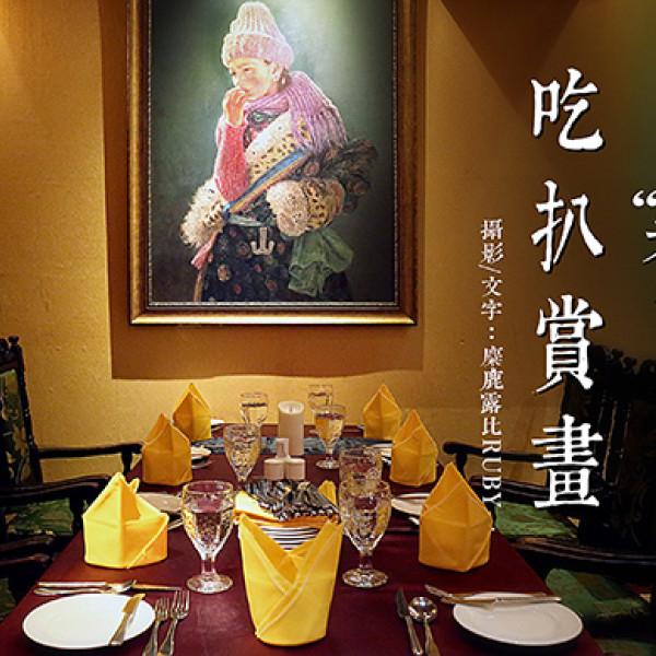 台北市 美食 餐廳 異國料理 美式料理 沾美西餐廳