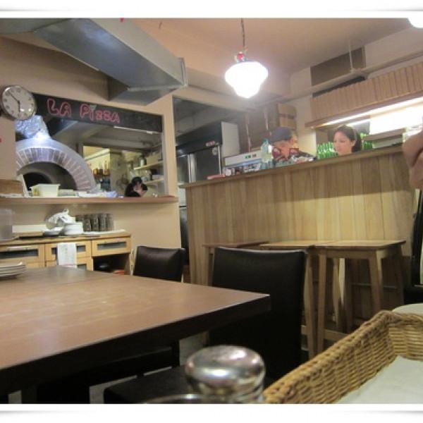台北市 美食 餐廳 異國料理 義式料理 La Pizza Pizzeria 披薩利亞義大利餐館