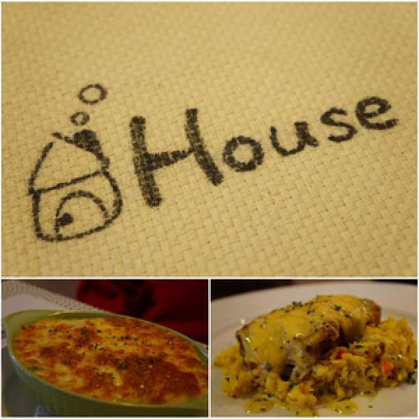 台中市 美食 餐廳 異國料理 義式料理 House Pasta & Coffee