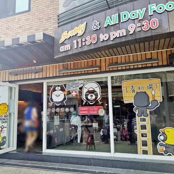 台中市 餐飲 義式料理 養机場(一中店)
