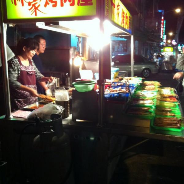 南投縣 美食 攤販 攤販燒烤 林家烤肉屋