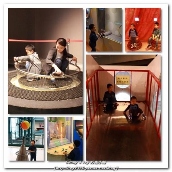 台北市 休閒旅遊 景點 展覽館 國立臺灣科學教育館
