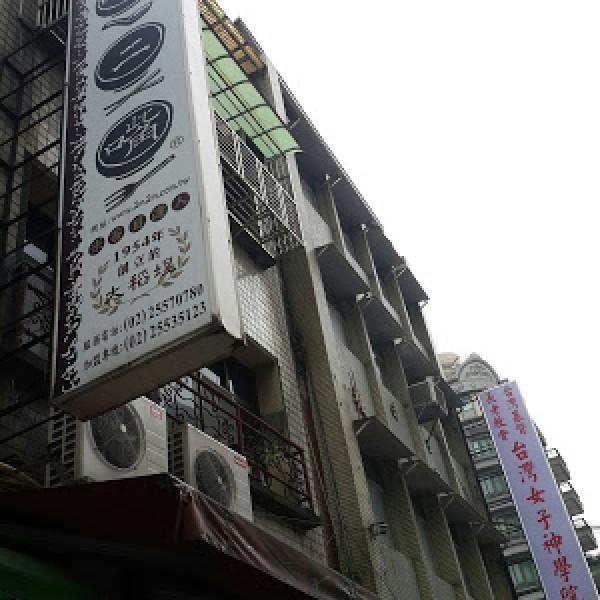 台北市 美食 餐廳 飲料、甜品 剉冰、豆花 呷二嘴
