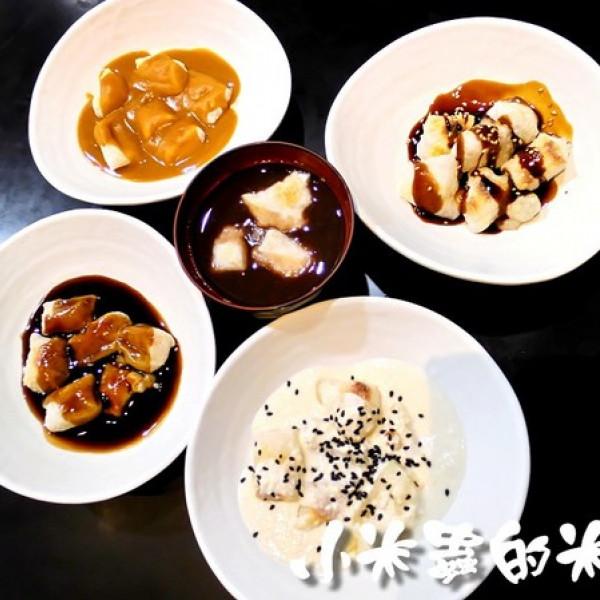 台北市 美食 餐廳 飲料、甜品 甜品甜湯 甘味處 麻糬屋