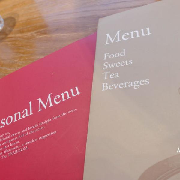 台北市 美食 餐廳 咖啡、茶 歐式茶館 Afternoon Tea (台北忠孝SOGO店)