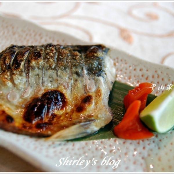 台北市 美食 餐廳 異國料理 日式料理 平山家