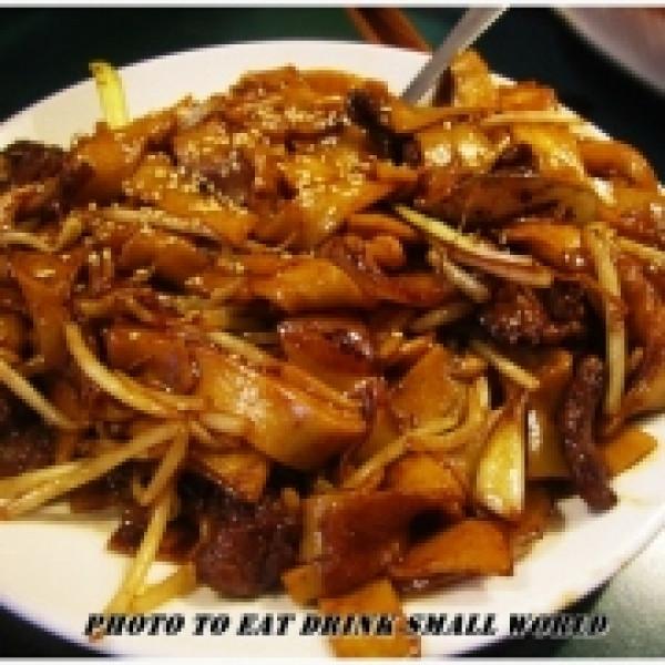 台北市 美食 餐廳 中式料理 粵菜、港式飲茶 維多利亞茶餐廳