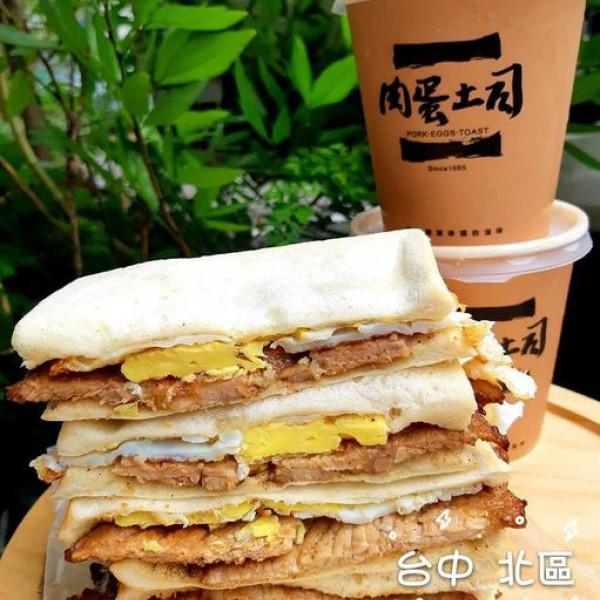 台中市 美食 餐廳 中式料理 中式早餐、宵夜 肉蛋吐司中西式早餐店
