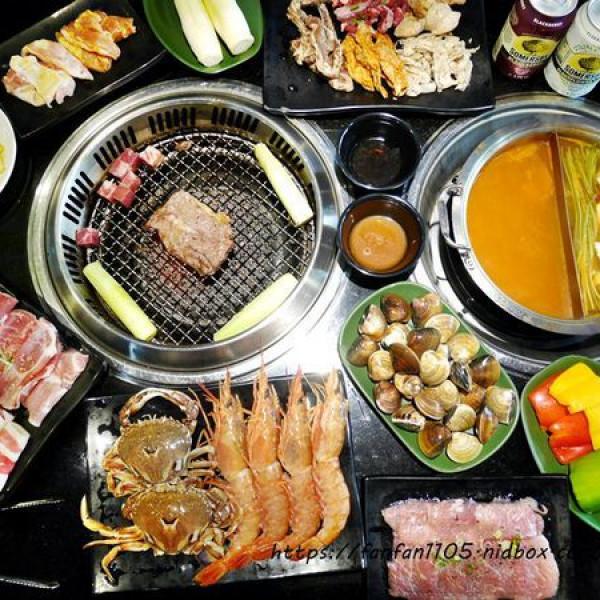 台北市 美食 餐廳 餐廳燒烤 燒肉 天外天精緻火鍋無煙燒肉