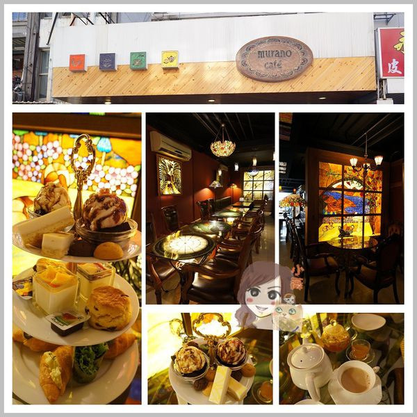 台北市 美食 餐廳 咖啡、茶 咖啡館 Murano 莫拉諾精品咖啡