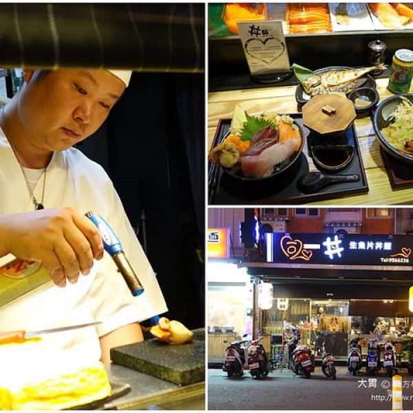 宜蘭縣 美食 餐廳 異國料理 日式料理 同心丼食堂
