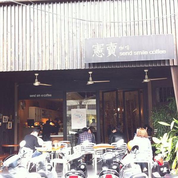 台中市 美食 餐廳 咖啡、茶 咖啡館 憲賣咖啡(華美店)