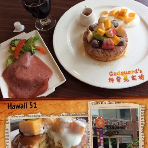 台中市 美食 餐廳 異國料理 美式料理 Hawaii51美式餐廳