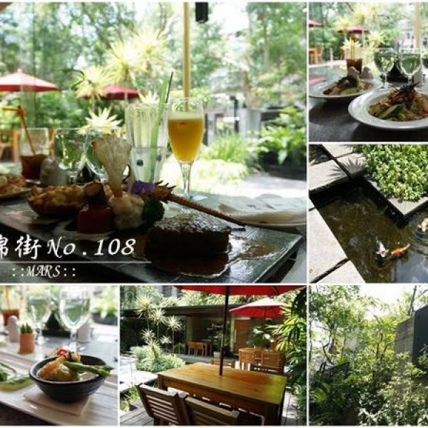 台北市 餐飲 咖啡館 富錦街NO.108