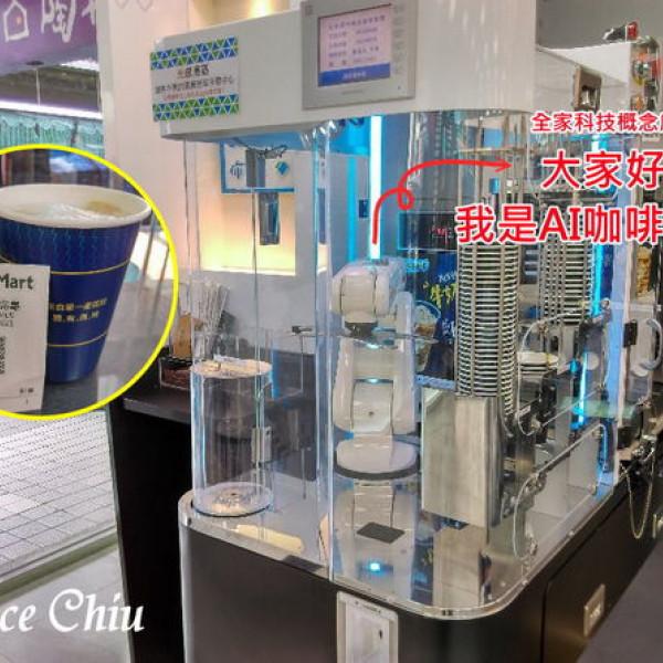 台北市 美食 餐廳 飲料、甜品 冰淇淋、優格店 全家便利商店(重慶店)