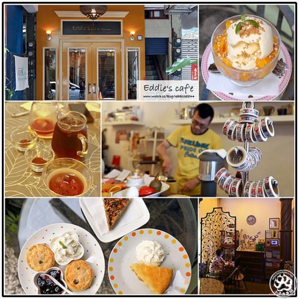 基隆市 美食 餐廳 咖啡、茶 咖啡館 Eddie's cafe Et Tiramisu