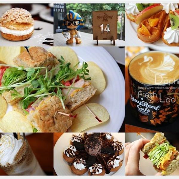 台中市 美食 餐廳 咖啡、茶 咖啡館 StayReal Cafe by GABEE (一中店)