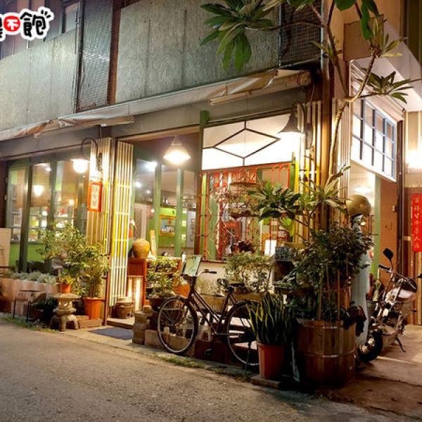 高雄市 美食 餐廳 中式料理 中式料理其他 緩食茶