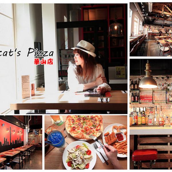 台北市 美食 餐廳 異國料理 義式料理 Alleycat's (華山店)
