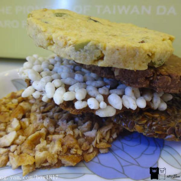 台中市 美食 餐廳 烘焙 中式糕餅 阿聰師芋頭酥糕餅(台中秋紅谷館)