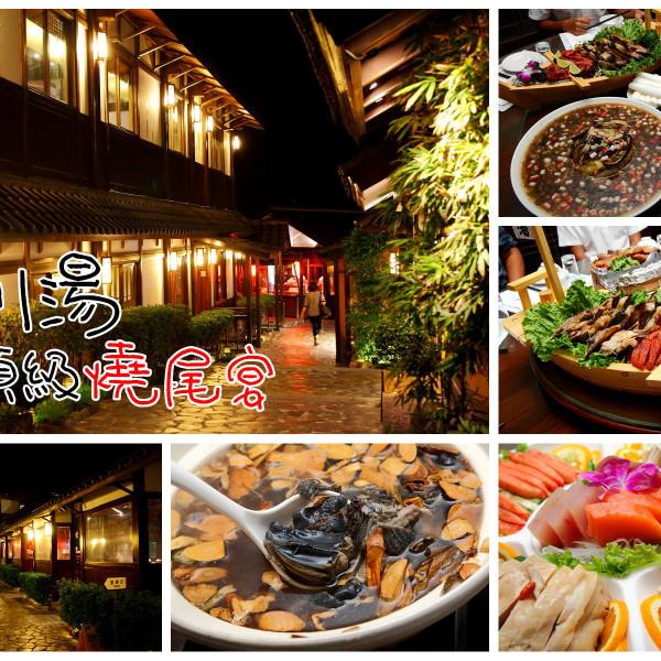 台北市 美食 餐廳 中式料理 台菜 川湯溫泉美食餐廳