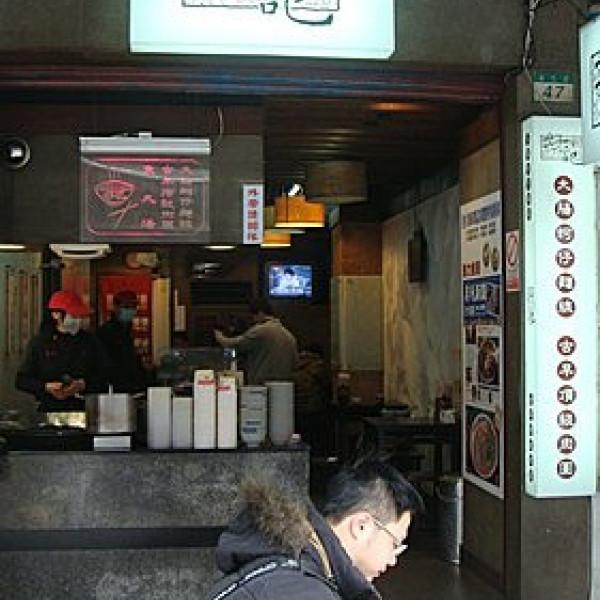台北市 美食 攤販 台式小吃 臨江街觀光夜市