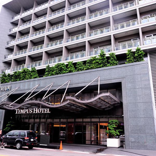 台中市 休閒旅遊 住宿 商務旅館 永豐棧酒店(臺中市旅館099號)