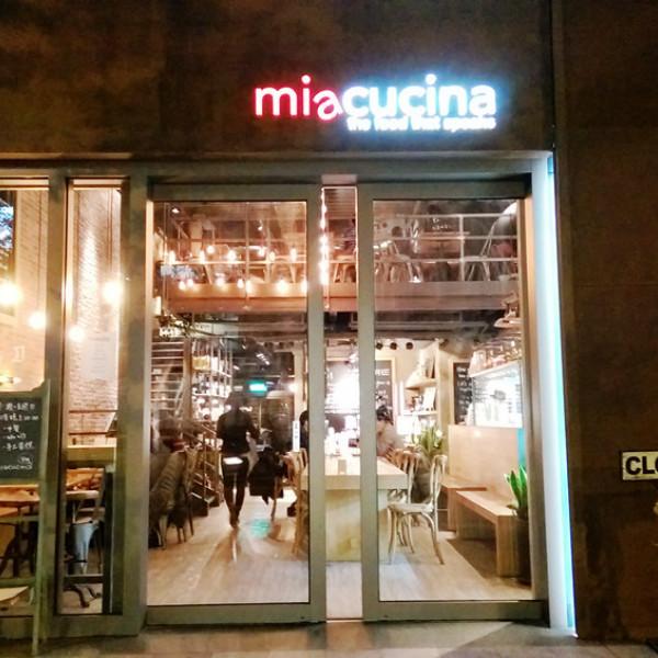 台北市 美食 餐廳 異國料理 義式料理 MiaCucina 義式蔬食料理