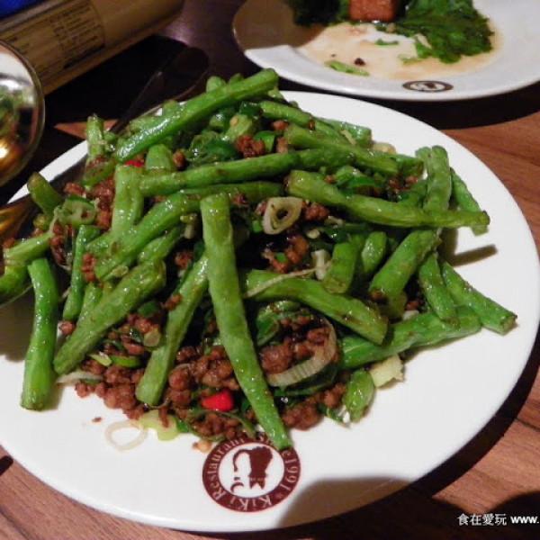 台北市 美食 餐廳 中式料理 川菜 kiki 成都川味名菜 (延吉創始店)