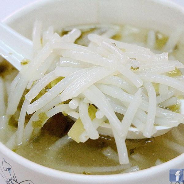 台北市 美食 餐廳 中式料理 阿嬤的米粉湯