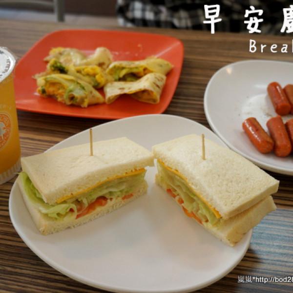 台中市 美食 餐廳 中式料理 中式早餐、宵夜 早安廚房