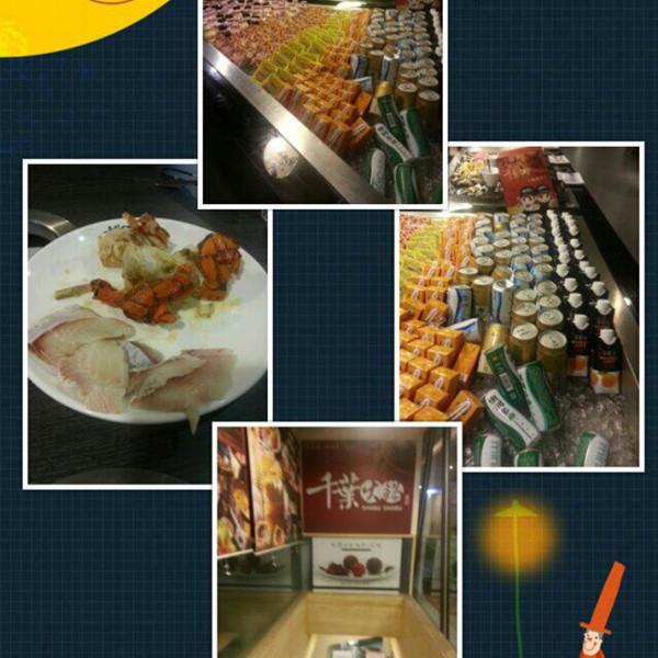 台北市 美食 餐廳 火鍋 涮涮鍋 千葉火鍋(南京東尊爵館)