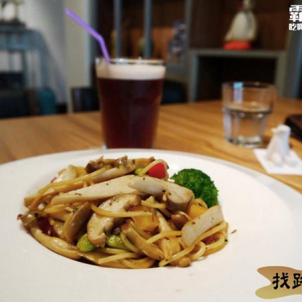 台中市 美食 餐廳 咖啡、茶 咖啡館 找路咖啡
