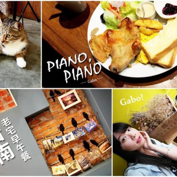 台南市 美食 餐廳 咖啡、茶 咖啡館 piano piano 慢慢來咖啡