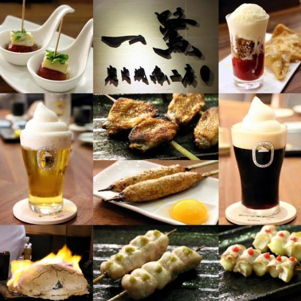 台北市 美食 餐廳 餐廳燒烤 串燒 一鷺炭火燒鳥工房