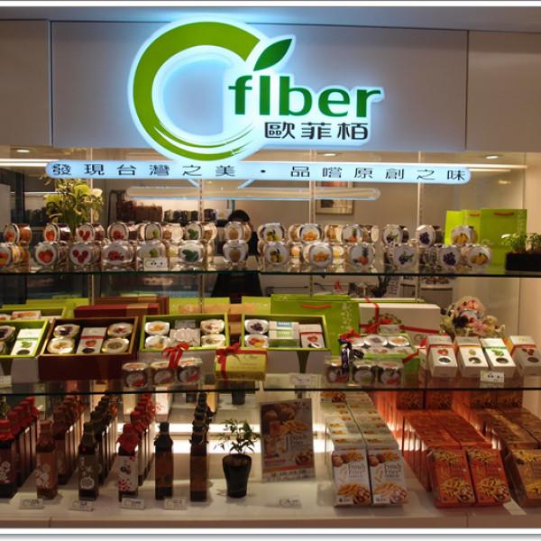 台北市 美食 餐廳 零食特產 零食特產 歐菲栢