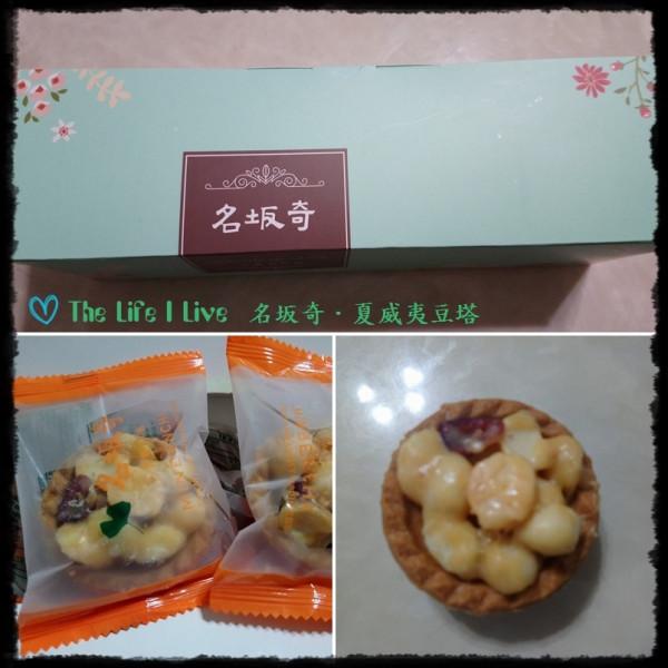 台南市 美食 餐廳 零食特產 零食特產 名坂奇