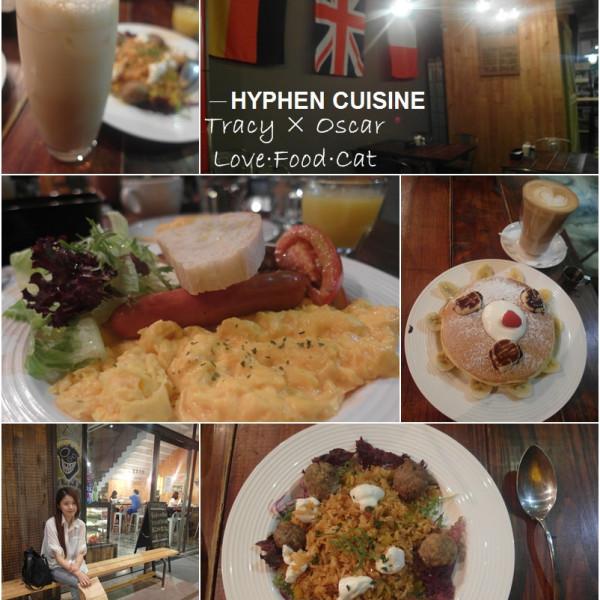 桃園市 美食 餐廳 咖啡、茶 咖啡館 Hyphen Cuisine-Brunch-Cafe