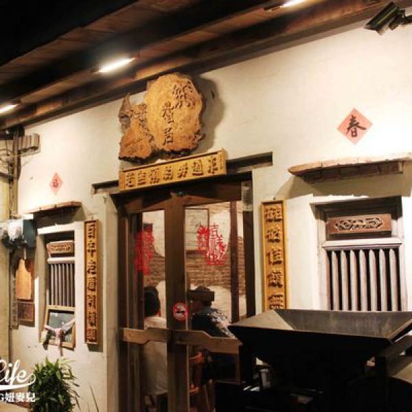 台南市 美食 餐廳 中式料理 台菜 筑馨居